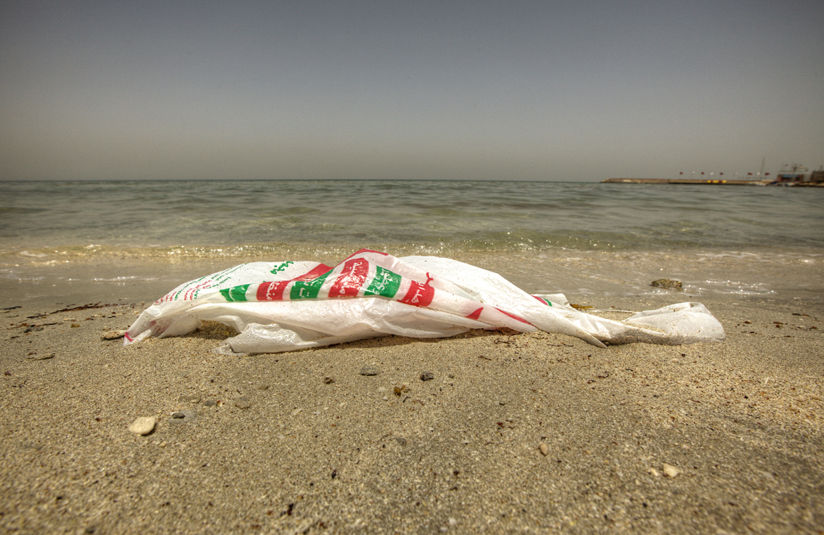 pollution in bahrain In the present study data from air monitoring station situated in north sitra industrial area have been collected and analyzed in an attempt to assess air.